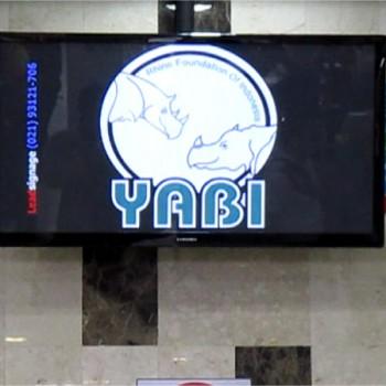 Sekilas logo Yayasan Badak Indonesia yang diambil dari slide video badak indonesia